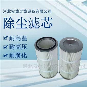 240×130×1000供应防静电除尘滤筒