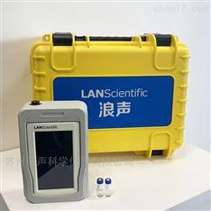 手持式空间光路拉曼光谱仪