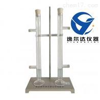 LHWG-II型乳化沥青存储稳定性测定仪