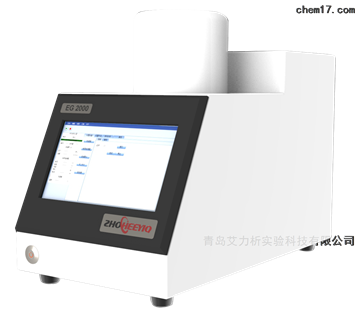EG2000淋洗液发生器