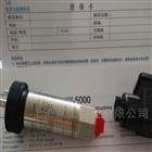 PTX5072