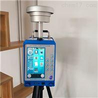 环境空气综合采样器 TSP PM2.5 PM10