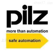 774318德国PILZ皮尔兹继电器现货
