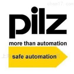 德国PILZ皮尔兹继电器现货