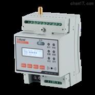 智慧用电在线监控仪表ARCM300-Z-4G(100A)