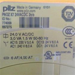 皮尔兹Pilz安全继电器型号系列