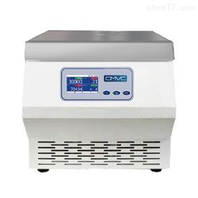 CMVC T / TR高速(冷冻)离心机