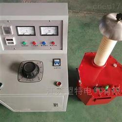 WTSB* 50KVA/50KV工频交流耐压试验装置