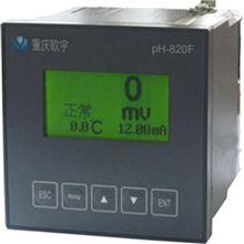 PH-820F(ORP計)中文在線ORP計
