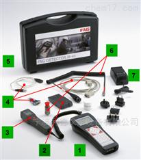 德国FAG轴承故障测探仪代理商FAG振动分析仪