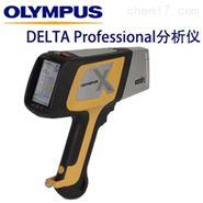 奥林巴斯DELTA Professional分析仪