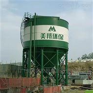 地沙制砂污水泥浆处理设备