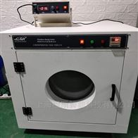 织物摩擦带电荷量测试仪