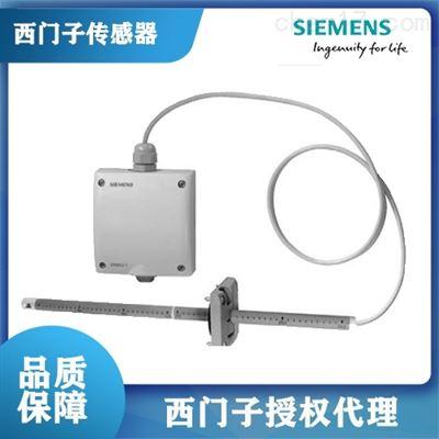 西门子风速传感器QVM62.1现货