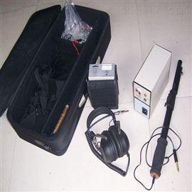 ZRX-26266地下光缆路径探测仪
