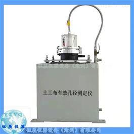 TGB-15A土工布有效孔径测定仪湿筛*