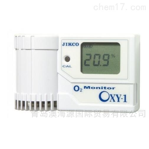 OXY-1氧气浓度计氧气监测仪日本原装进口