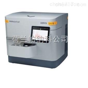 Aeris台式X射线衍射仪