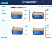 加油站油气综合管理系统