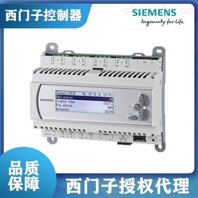 上海RWG1.M12D西门子编程控制器
