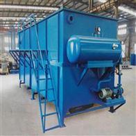 山东屠宰废水地埋式一体化污水处理设备