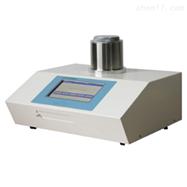 RDY-500全自动差热熔点仪
