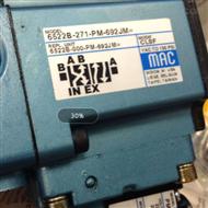 6522B-271-PM-692JM美国MAC电磁阀
