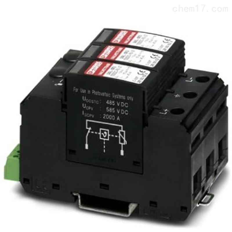 菲尼克斯VAL-MS 320/3+0防雷器正品促销