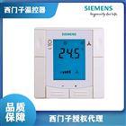 RDF300.02西门子房间温控器