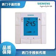 北京RDF300.02西门子房间温控器