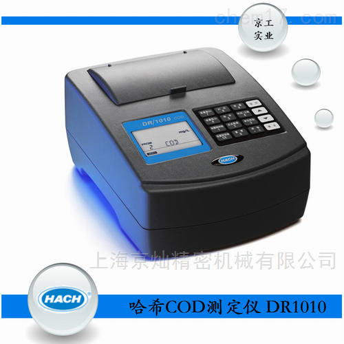 哈希COD测定仪DR1010