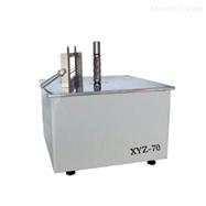 XYZ-70上海哑铃型制样机