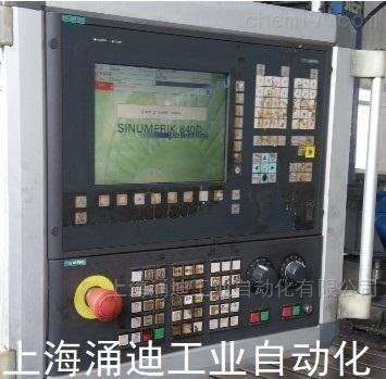西门子840D数控系统面板按键失灵故障维修