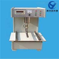TKZ-10型陶瓷砖抗折试验机