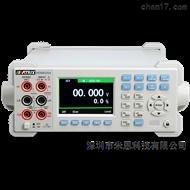 MDM-8145A/MDM-8146A麥創Matrix MDM8145A/8146A臺式數字萬用表