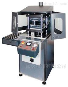 Laborator  Press实验室热压成型机,压片机