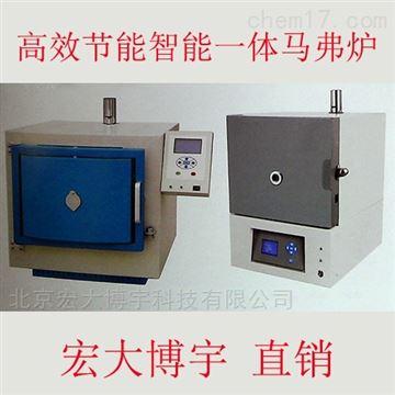 BYZN-2000型高效节能智能一体马弗炉 厂家直销