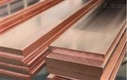供应日照紫铜排黄铜排接地母铜排铝排铝板