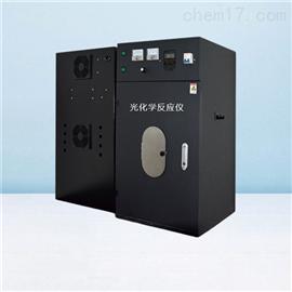 JOYN-GHX-XM常压多功能光化学反应仪