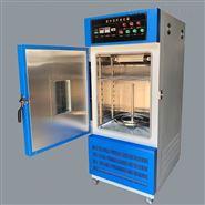 参照GB/T12967.4-2014 高压汞灯紫外试验箱
