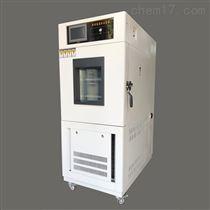 GDW-500高低温试验箱北京*