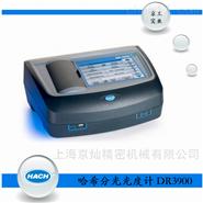 哈希臺式可見分光光度計DR3900