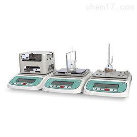 ZRX-17673固粉液三用密度仪