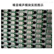 BYZ-08工厂噪声传感器模块噪音仪
