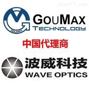 GouMax-可调谐光源激光器