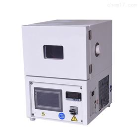 供应 小型高低温试验箱