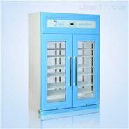 -4度医院用冷藏柜
