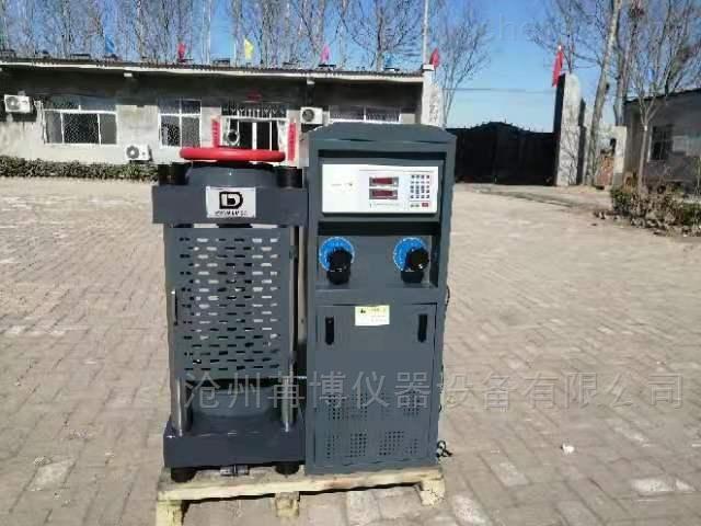 数显混凝土压力机