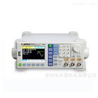 MFG-2125/MFG-2140/MFG2160麦创Matrix MFG-2125/2140/2160信号发生器