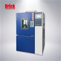 DRK641可编程恒温恒湿试验箱高低温湿环境箱